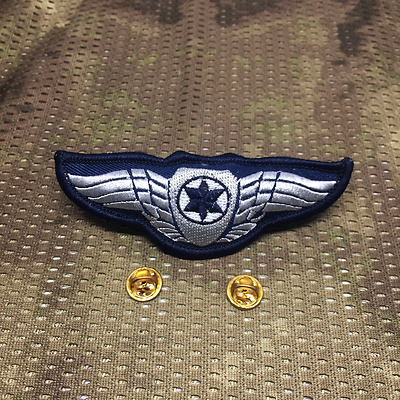 Israel Army Air force Idf  Pin Pins Pilot flight Wings fabric Blue Military fly