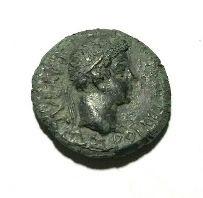 Ancient Roman Empire, Augustus Rhoemetalkes I king of Thrace 11BC-12AD.