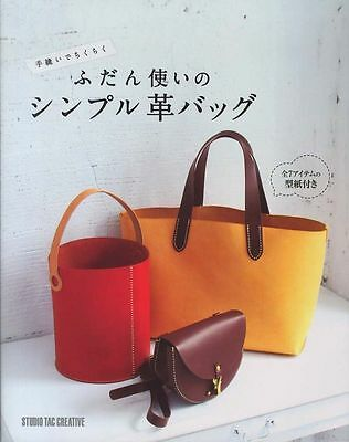 Leathercraft Book SIMPLE LEATHER BAG OF DAILY USE DIY Leather Crafting