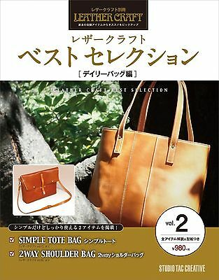 "Leather Craft Best Selection Vol.2 ""DAILY BAG"" Leathercraft Book"