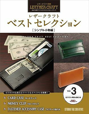 "Leather Craft Best Selection Vol.3 ""SIMPLE GADGET"" Leathercraft Book"