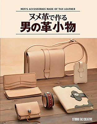 Leather Crafting Book MEN'S ACCESSORIES MADE OF TAN LEATHER Leathercraft Book