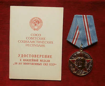 """Soviet Russian Medal """"50 Years of the Armed Forces of the USSR"""" with certificate"""