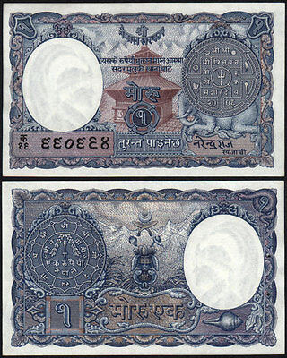 NEPAL 1953(ND) Moru 1 King Tribhuvan Banknote w/Coin & Elephant, P -1 Sign#3 UNC