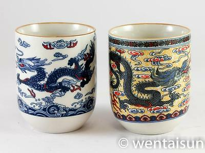 Dragon Design Chinese Teacup, Tea Cup.