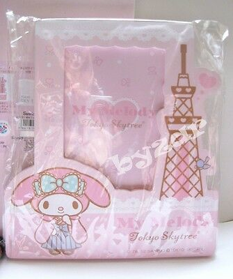 Sanrio 2012 My Melody Tokyo Skytree picture frame. Cute!