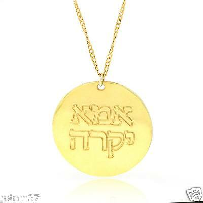 14k Gold plated brass metal Necklace Any letters Engraving Chain Rounded Circle