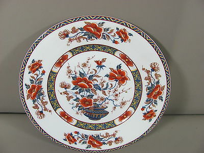 Royal Limoges China MANDARIN Bread and Butter Plate EXCELLENT