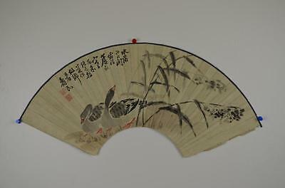 Chinese Fan Calligraphy Signed Jin Min Lot 34