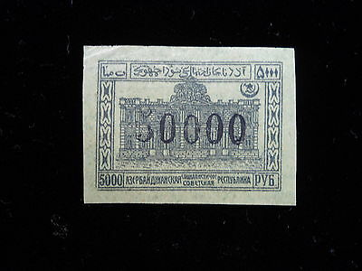 Russia Azerbaijan 1922-23 Goukasoff House 50000 on 5000, Signed