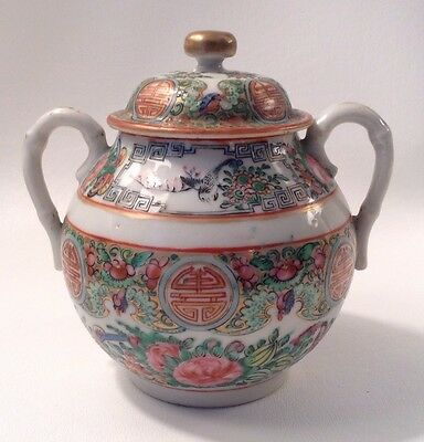 ca. 1850-1899 Antique CHINESE ROSE MEDALLION COVERED JAR - Export