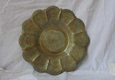 Antique Brass Middle Eastern Brass Charger Platter ORNATE Crescent Moon Flowers
