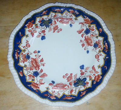 Antique Copeland Spode... China... Japanese Pattern... Incised... Dinner Plate