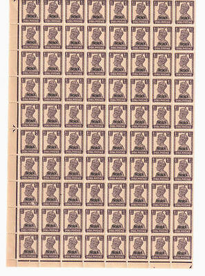 Stamp INDIA Patiala State KGVI 11/2 As Postage issue Block of 80 MNH VF RARE
