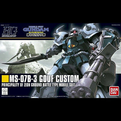 Bandai 1/144 HGUC 117 GUNDAM MS-07B-3 GOUF CUSTOM scale kit from Japan