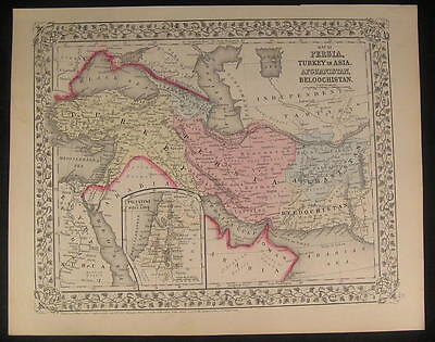 Persia Ottoman Empire Afghanistan Palestine 1867 antique engraved hand color map
