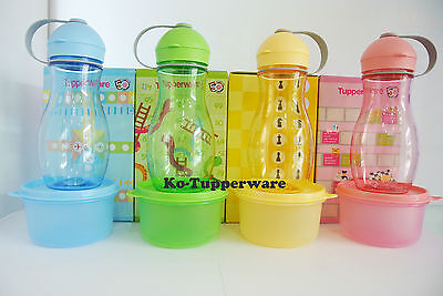 Limited edition Choose Tupperware Snack N Tumbler 4 design + round keeper