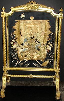 1840s Antique Japanese SEVEN LUCKY GODS (七福神) Edo Tapestry / French Fire Screen