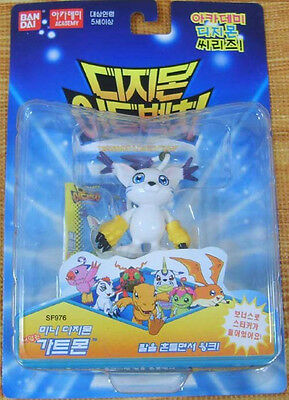 "Bandai Digimon 2.5"" GATOMON Figure - I"