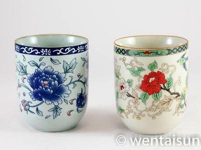 Floral Design Chinese Teacup, Tea Cup.