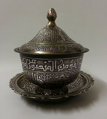 FINEST ANTIQUE PERSIAN ISLAMIC ARABIC CAIROWARE KUFIC SILVER INLAID BOWL + DISH