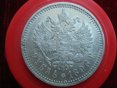1896 Russia Russian Silver coin 1 Roble Rouble Ruble uncleaned (AG) Nicholas II