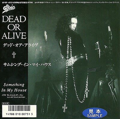 """Dead or Alive - Something in my house  JAPAN 7"""" PROMO"""