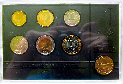 Russia set of 6 coins+ token 1992 (1+5+10+20+50+100 roubles) SPMD RAR BU BOX