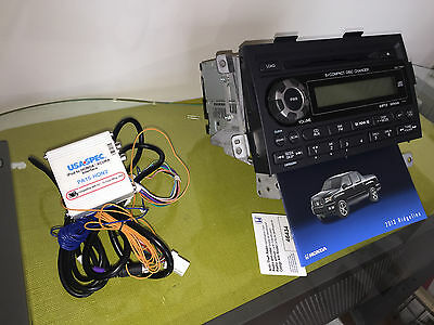 Combo. Honda Ridgeland 2013 Radio-USA Spec iPod® Interface