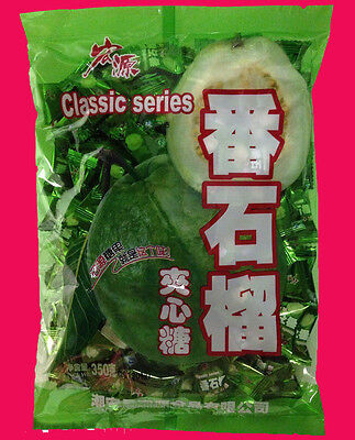 Classic Series Guava Hard Candy - 12.3 Oz
