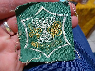 ISRAEL VINTAGE   Gadna boy Scouts patch pin 1960's rare jewish scouts