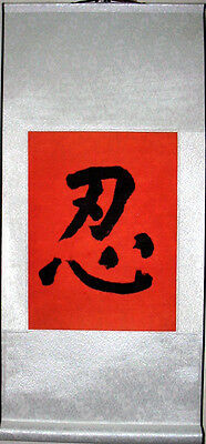 """""""Endure / Tolerate"""" - Chinese Calligraphy Watercolour Painting Scroll"""