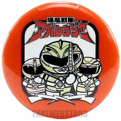"Mighty Morphin Power Rangers Chibi Green Pink Yellow Japanese 1.25"" Button ~ NEW"