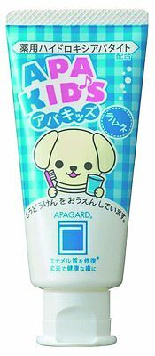 APAGARD - Apa Kid's Toothpaste - Trusted Safe for Kids - Soda-pop Flavor (60g)