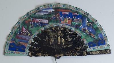 Qing Dynasty Figures Painting Fan Lot 286