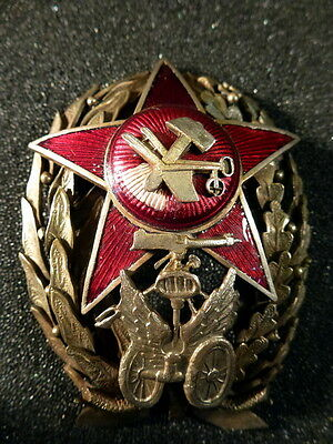 Soviet Russia Red Army Armoured Car Commander Badge. Circa 1920. Extremely Rare.