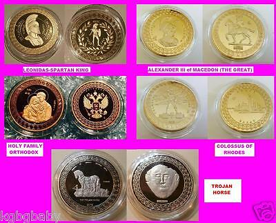 5 x Greek MEDALLION SET-GOLD Plated_Individual Certificates of Authenticity