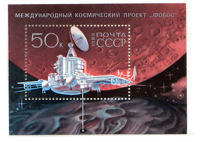 RUSIA-URSS/RUSSIA-USSR 1989 MNH SC.5768 Space