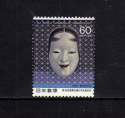 JAPON/JAPAN 1982 MNH SC.1492 Dermatology Conf.
