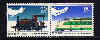 JAPON/JAPAN 1982 MNH SC.1493/1494a Tohoku-Shinkansen,Railroad Line
