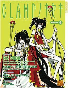 clamp no kiseki volume 6 -RG VEDA-
