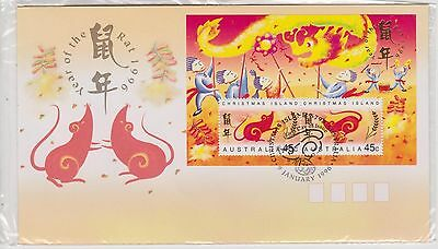(ICD140) 1996 Christmas Island FDC M/S year of the rat (C)