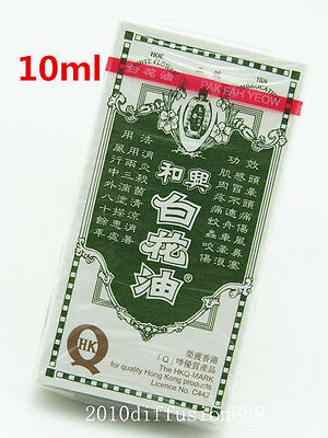 HOE HIN WHITE Flower Embrocation Medicated Oil Analgesic Balm ...