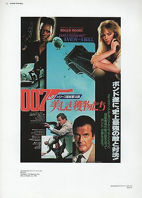 "2002 Vintage JAMES BOND /""HE/'S DANGEROUS/"" CARLSBERG BEER US MINI POSTER ART Litho"