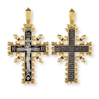 08116 Russian Orthodox Crucifix Cross Handcrafted Silver 925 Gold Plated 999