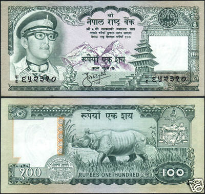 NEPAL 1974 SCARC Rs100 KING BIRENDRA P#26 BANKNOTE UNC.