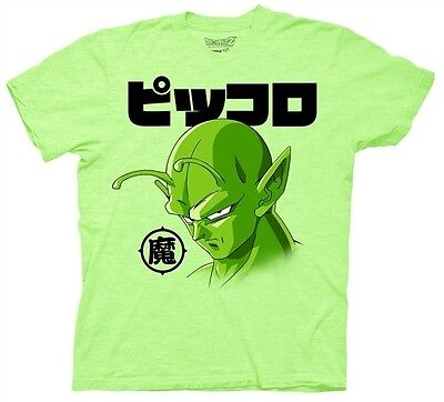 Dragon Ball Z Piccolo Face Anime Cotton Adult T Shirt