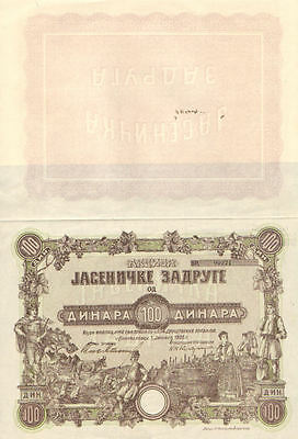 Yugoslavia > 1926 former communist old stock bond certificate