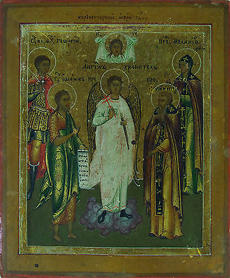ANTIQUE RUSSIAN HAND PAINTED ICON 19 century