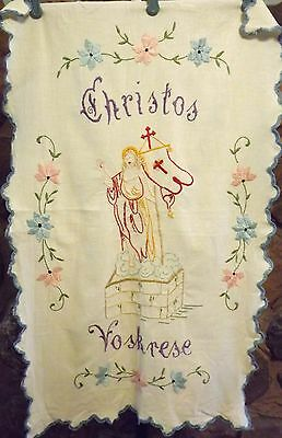 Vintage Antique Embroidered Christos Vosknese Orthodox Paschal Cover Gorgeous!!!